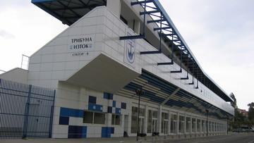 Реконструкция на градски стадион